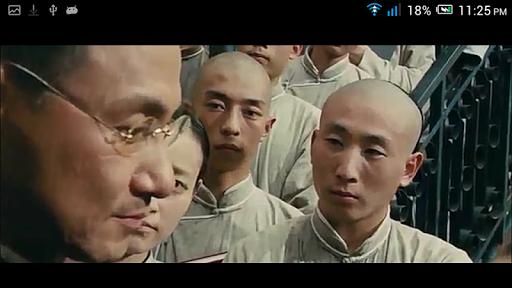 Free Chinese Movie