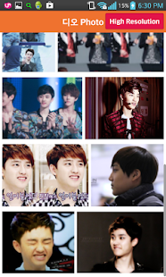 EXO-K Fandom - screenshot thumbnail