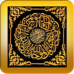 Dua Rabbana (40 Quranic Duas)