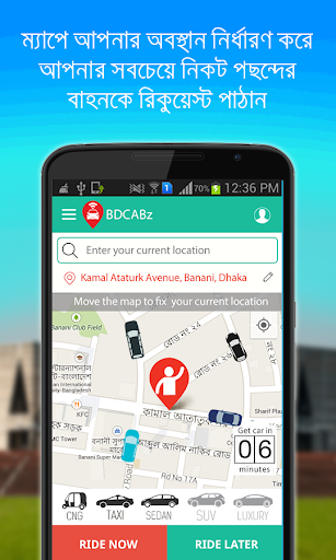 BDCabz - Driver's App