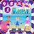 Kids Matching Game - Memory file APK Free for PC, smart TV Download