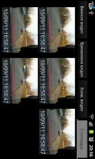 VideoRegPro - screenshot thumbnail