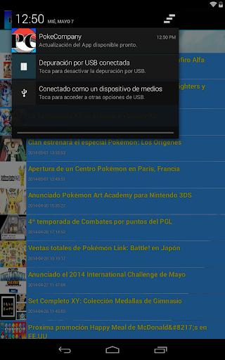 【免費新聞App】Pokémon Company-APP點子