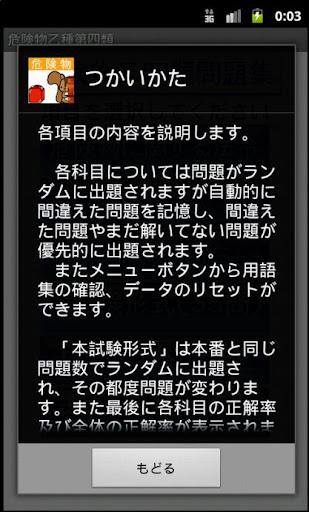 u5371u967au7269u4e592u985eu554fu984cu96c6u30fcu4f53u9a13u7248u30fcu3000u308au3059u3055u3093u30b7u30eau30fcu30ba 1.11 Windows u7528 2