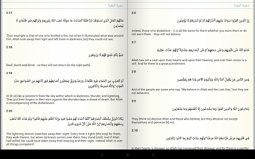 Quran for Android 2.9.1-p1 screenshots 9