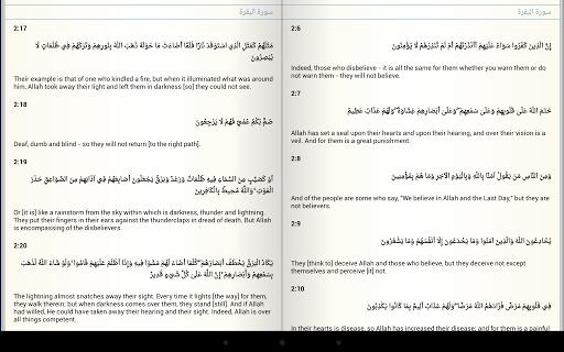 Quran for Android 2.9.1-p1 screenshots 9
