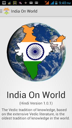 India On World
