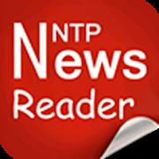 Usenet NewsReader 1.65 Icon