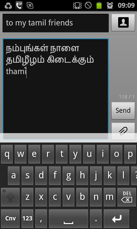 Tamil Unicode Font -Donated - screenshot