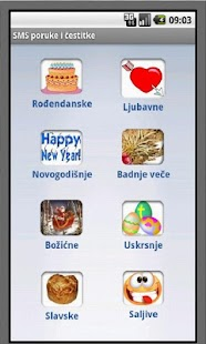 SMS poruke i cestitke- screenshot thumbnail