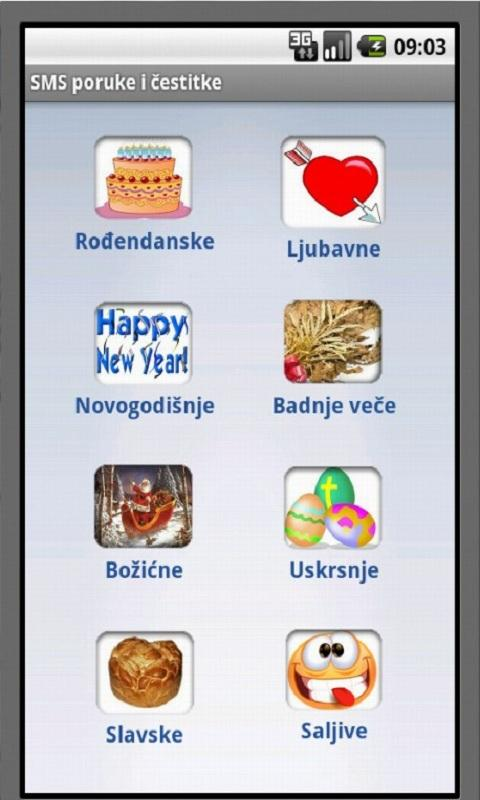 SMS poruke i cestitke - screenshot