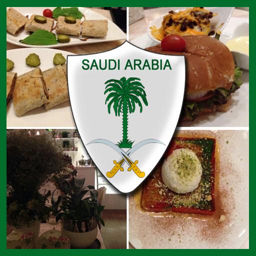 دليل مطاعم السعودية 2015