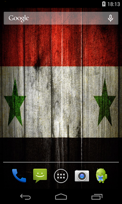 Flag of Syria - screenshot