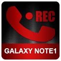 Call recorder for Galaxy note icon