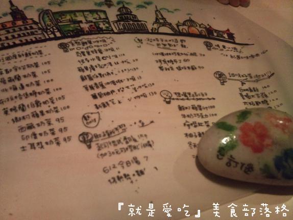 612號月光海洋。氣氛價值重於餐點內容的餐廳~