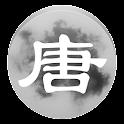 Tang Poetry logo