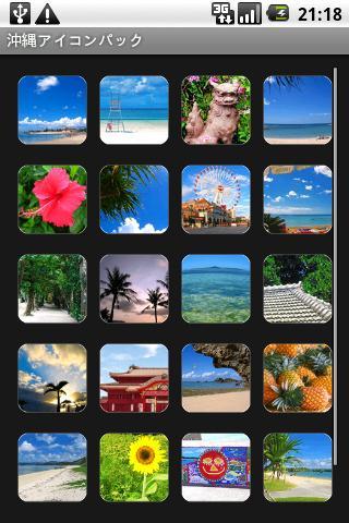 Okinawa Icon Pack 1.0 Windows u7528 1