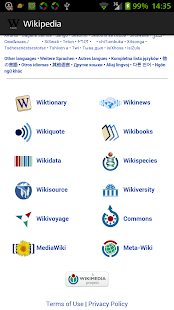 Wikipedia Client - screenshot thumbnail