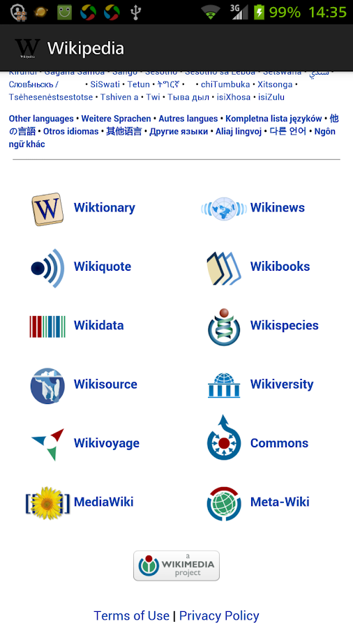 Wikipedia Client - screenshot