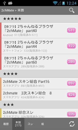 ChMate 0.8.10.40 Windows u7528 1