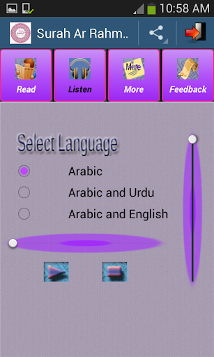 Download Surah Ar Rahman Google Play softwares - agZmtbZUf4mp | mobile9