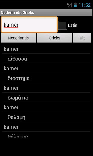 【免費旅遊App】Dutch Greek Dictionary-APP點子
