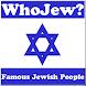 WhoJew? Famous Jewish People