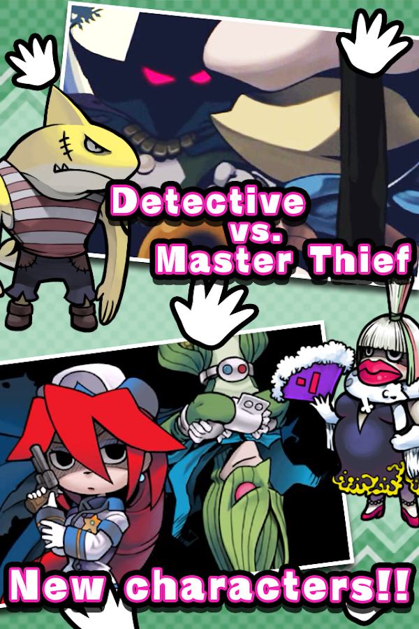 Touch Detective 2 1/2- screenshot