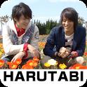 """HARUTABI""  (vol.4) logo"