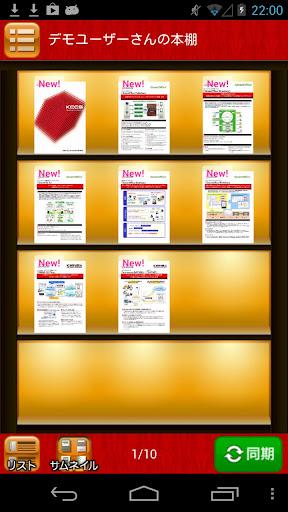BookLooper for Smartphone 4.8.0 Windows u7528 1
