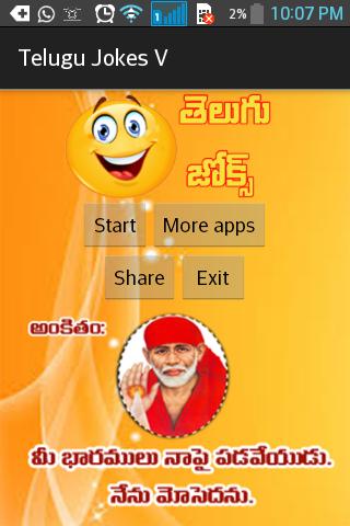 Telugu Jokes 5