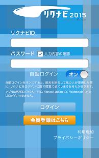 Fiiser App Search Engine - 路運貨卡車