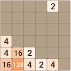 2048 (No Ads)