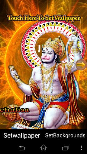 Hanuman Jayanti Dandakam