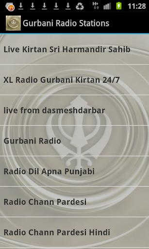 Gurbani Radio Stations