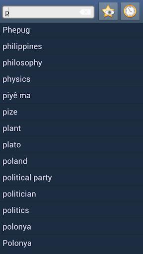 English Dimli Dictionary