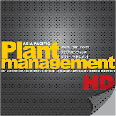 Asia Pacific PLANT MANAGEMENT