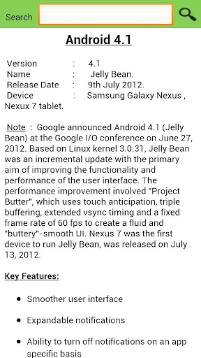 Update for Android (info) - Software up to date 2.0.127.1 screenshots 4