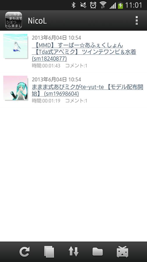 NicoL NicoNicoDoga LocalPlayer - screenshot