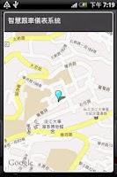 Screenshot of 智慧車隊儀表系統