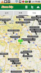 Korea Trip - screenshot thumbnail
