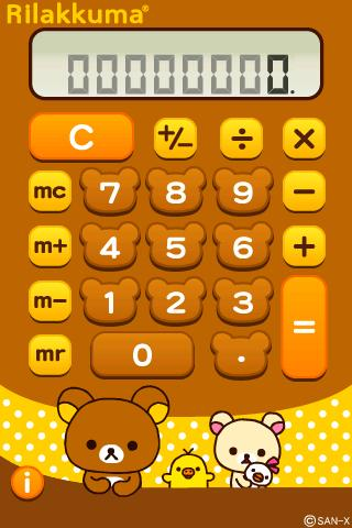 Rilakkuma Calculator - screenshot