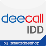 DeeCall with Internet call