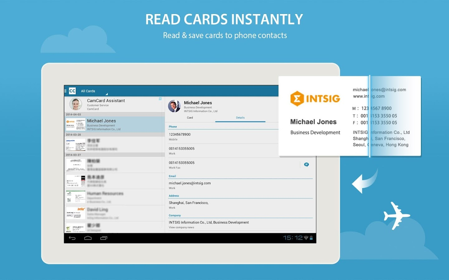 CamCard - BCR (Western) - screenshot