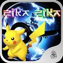 Pika Pikachu icon