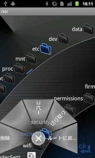 ELECOM File Manager (Explorer) 1.1 Windows u7528 2