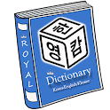 Korean English Khmer Dict. icon