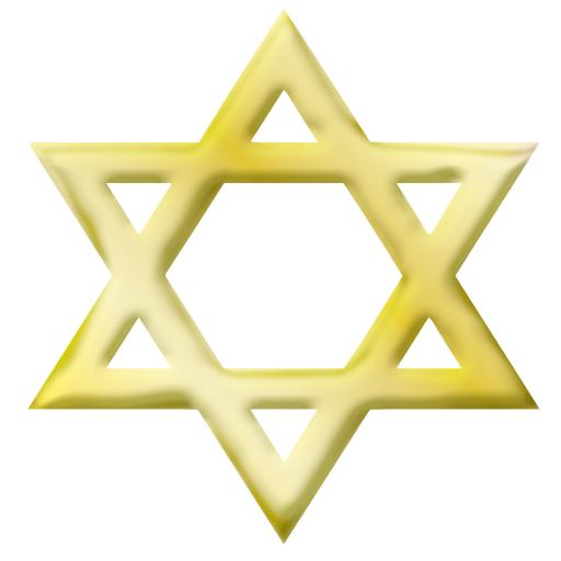 Widgets store: Judaism