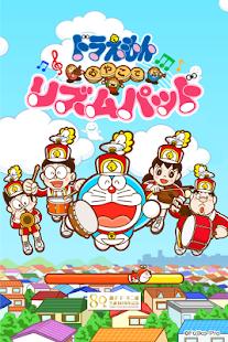 ドラえもんの「リズムパッド」子供向けアプリ音楽知育ゲーム無料-おすすめ画像(1)