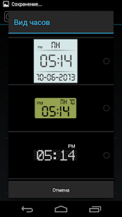 Clocki for SmartWatch 生活 App-癮科技App